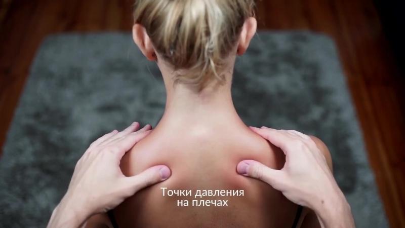Делаем идеальный расслабляющий массаж,нужно знать всего пять движений