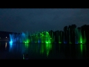 Фонтан Рошен в Виннице Самый крупный в Европе плавающий фонтан