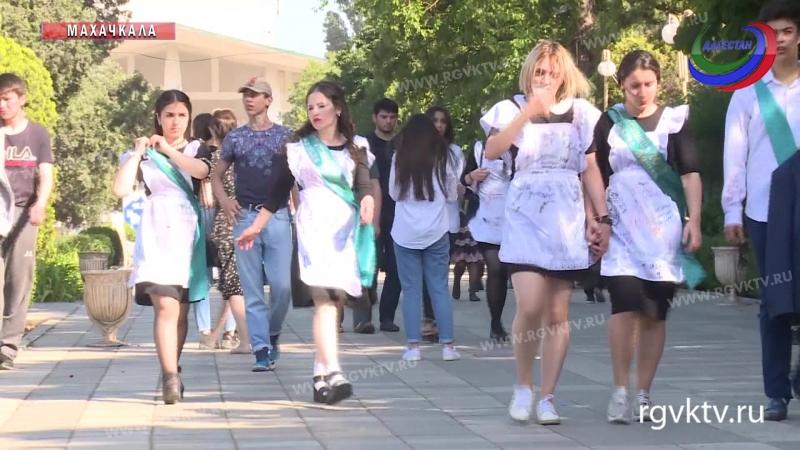 В Махачкале для выпускников организовали праздничный концерт