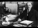 В.И. Ленин. О значении золота теперь и после полной победы социализма