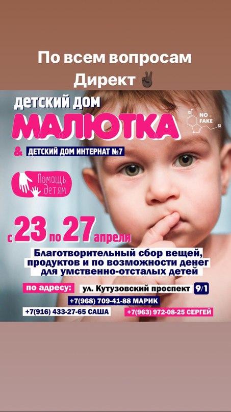 Марик Джикия | Москва