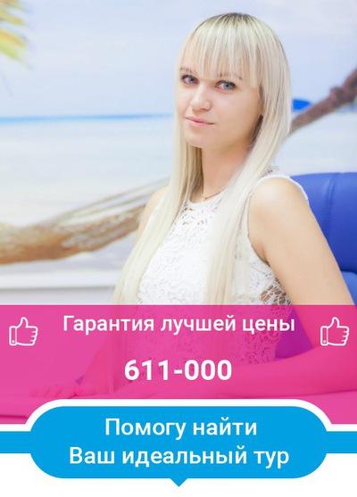Евгения Шумилина