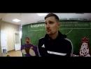 Послематчевый комментарий главного тренера ФК Добрыня Ивана Бобылева