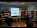 светлана кузнецова в детских библиотеках тольятти