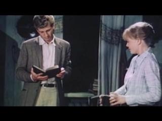 «Законный брак» (1985) - мелодрама, реж. Альберт Мкртчян