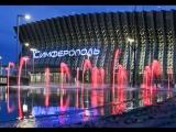 ДОБРО ПОЖАЛОВАТЬ В КРЫМ - Новый аэропорт - капитан крым