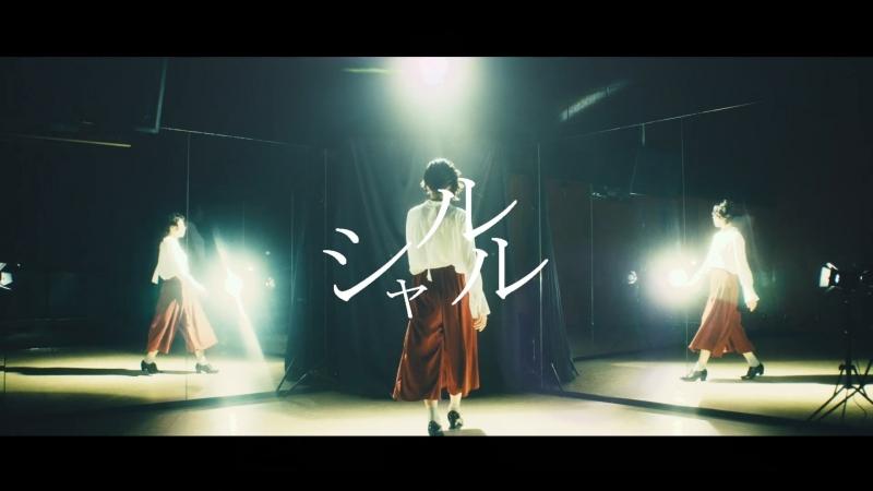3人で シャルル 踊ってみた もめん sm33092996