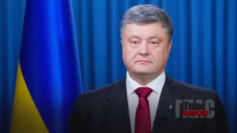 ✔ Украина подумала продать воду России для Крыма, не поздно ли