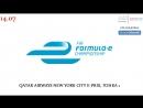 Formula E, Qatar Airways New York City E-Prix, Гонка 1, 14.07.2018 545TV, A21 Network