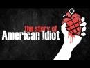 """История """"American Idiot"""" от Green Day  The Story of Green Days """"American Idiot"""" (русская озвучка)"""