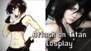 Attack on Titan Cosplay ★ 進撃の巨人 「Shingeki no Kyojin」