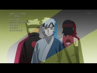[HD] Boruto - Naruto Next Generations Ending 6 | Аниме Боруто [Новое Поколение Наруто] Эндинг | 62 63 64 65 66 67