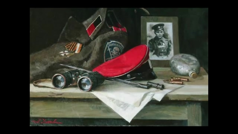 Белая гвардия - Белая гвардия.mp4