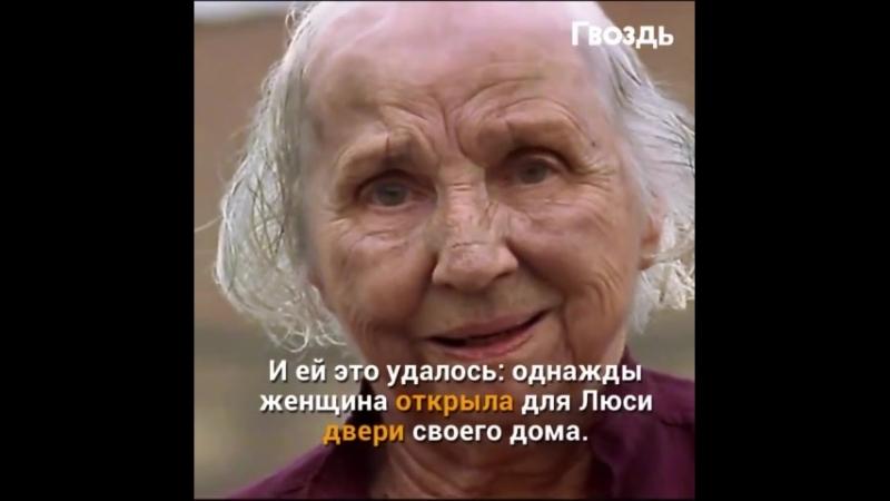 Старуха никого не пускала в дом. Через 13 лет соседка узнала жуткий секрет