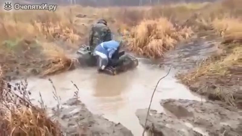 Помог вытащить квадроцикл