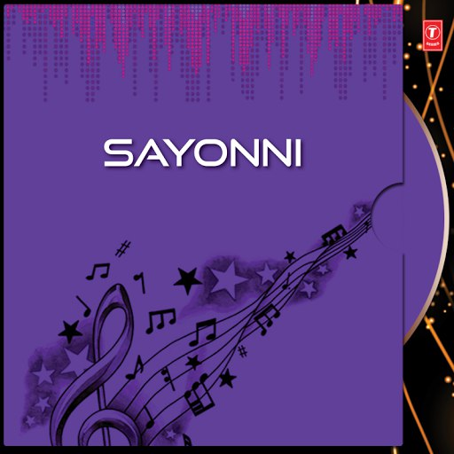 Jojo альбом Sayonni