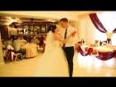 Свадебный танец Ленары и Андрея