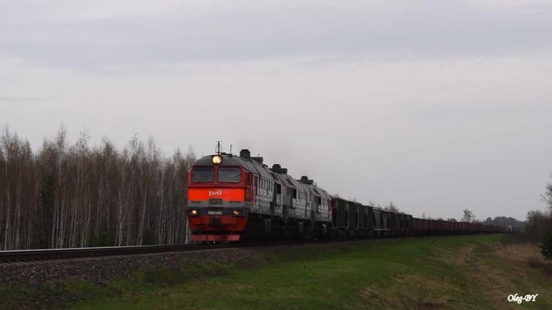 3М62У-0055