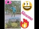 Slowmo/@АлександраВесёлая/kwai