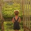 """Фотоконкурс  """"Мои летние впечатления"""""""