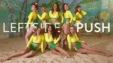LEFTSIDE - PUSH FEMALE DANCEHALL choreo by MICHEL ARS (M-FAM dance project)