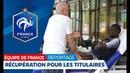 Equipe de France : Récupération et soins pour les titulaires I FFF 2018