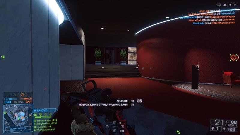 Battlefield 4 10.31.2017 - 12.40.57.05.DVR