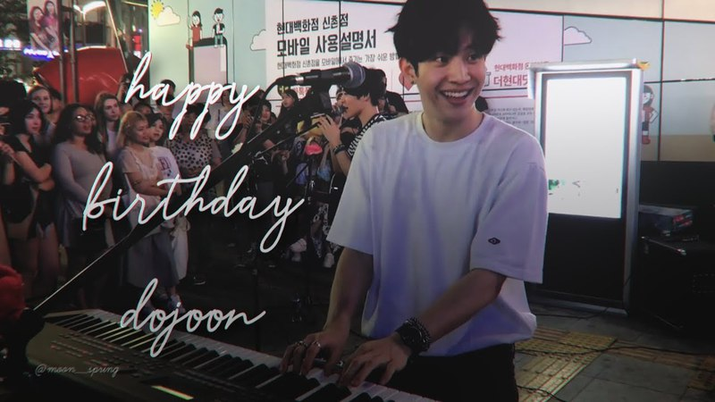 Happy dojoon day ♥ | the rose