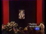 Сюжеты новостей про убийство Влада Листьева (01-02.03.1995)