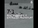12 есть. Real Madrid C.F.