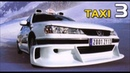 OST Taxi 3-Pursuit Remastered