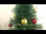 #elki-orel.ru | Собранная ёлка | Купить искусственную елку Орел