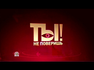 Алла Пугачёва. Ты не поверишь! - Венчание Примадонны (26.11.2017)