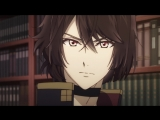 Nil Admirari no Tenbin Teito Genwaku Kitan Весы Нил Адмирари - Загадочная история Тэйто - 12 серия END Озвучка AniDub