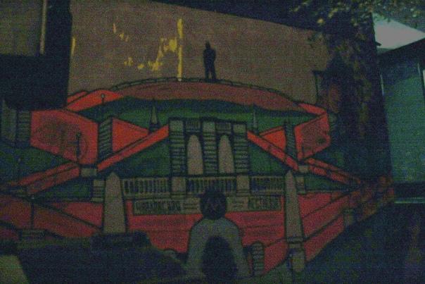 Серия классных местячковых граффити в Нижнем: Чкаловская лестница анфас