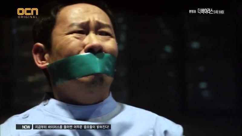 더 바이러스(The Virus) 130329 E05 현우(Hyun Woo) cut