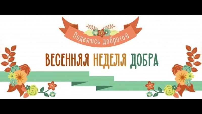 Стих Генриха Акулова