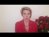 Новое видео от коуча Оксана Зарубина