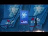 Visma Ski Classics OPENER 2017