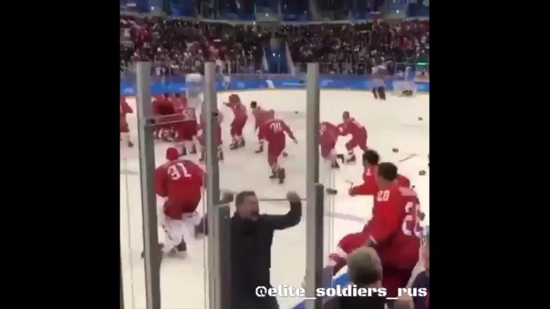 Радость хоккеистов