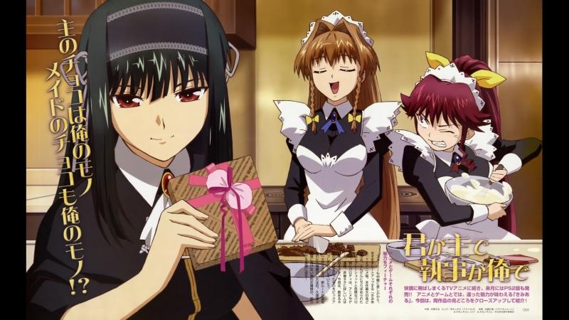 Ты – хозяин, я – слуга (12 серия) Kimi ga Aruji de Shitsuji ga Ore de, мультсериал