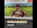 NoComment Удивительные люди в России. Там, где воруют миллиардами, они этого не замечают, а когда им пытаются помочь - видят зл