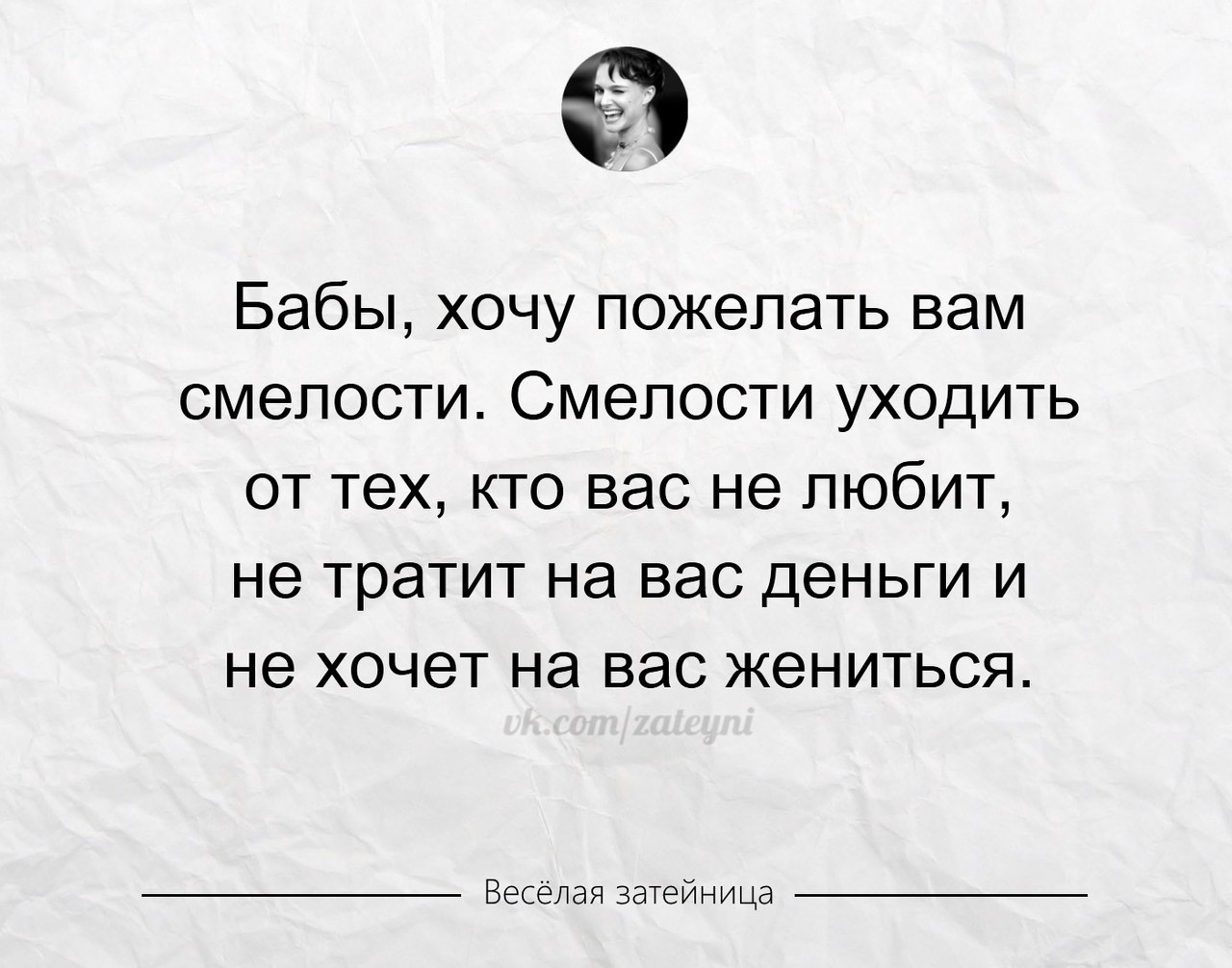 https://pp.userapi.com/c834402/v834402043/e0d36/zwdZ0UHDHrE.jpg