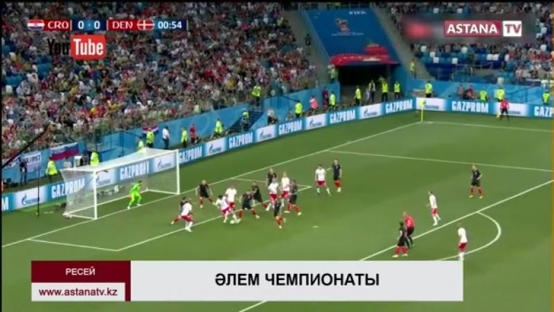 Футболдан Ресей құрамасы Испанияны жеңіп ширек финалға жолдама алды
