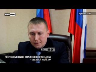Новый глава парламента ЛНР был лидером луганских антимайдановцев в Киеве – интервью