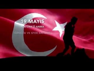 19 Mayıs Atatürk'ü Anma Gençlik ve Spor Bayramı Kutlu Olsun 🇹🇷
