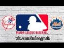 New York Yankees vs New York Mets | 08.06.2018 | IL | MLB 2018 (1/3)