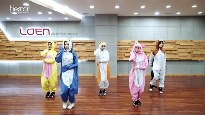 FIESTAR - Mirror (Dance Practice.Animal Pajama Ver.)