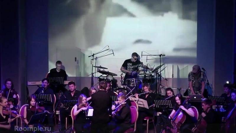 Prodigy - Narayan в исполнении оркестра