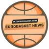 Баскетбол News | Евролига | Лига ВТБ